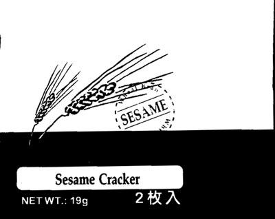 sesame-cracker's Profile Picture