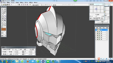 ultraman 3d model for cosplay to pepakura and mmd by ui132435