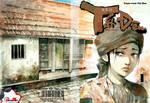 Cover comic book 'Tat Den'