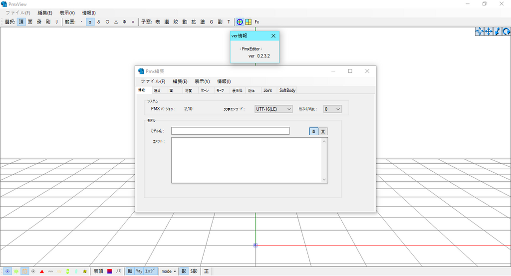 how to use pmx editor