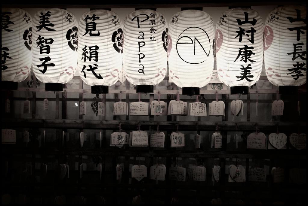 Japanese lanterns by djooleean