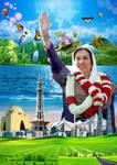 Shaheed Benazir Bhutto World
