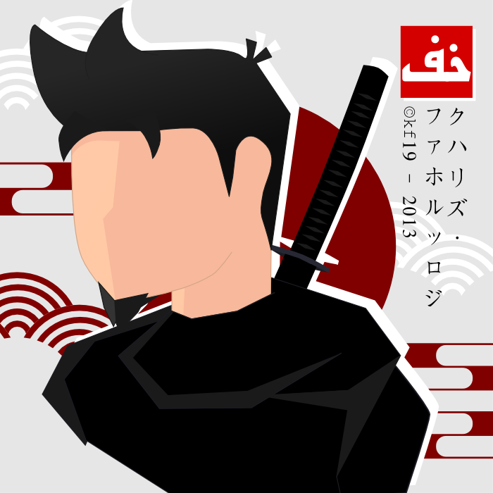 kf19's Profile Picture