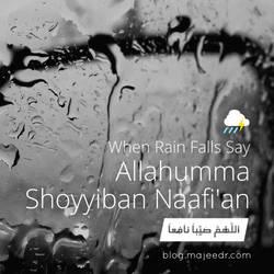 Du'a When Rain Falls