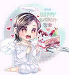HAPPY BIRTHDAY ANGEL-HAN