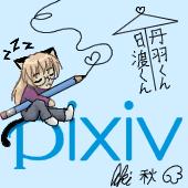 Pixiv avatar by Kaminari-sama
