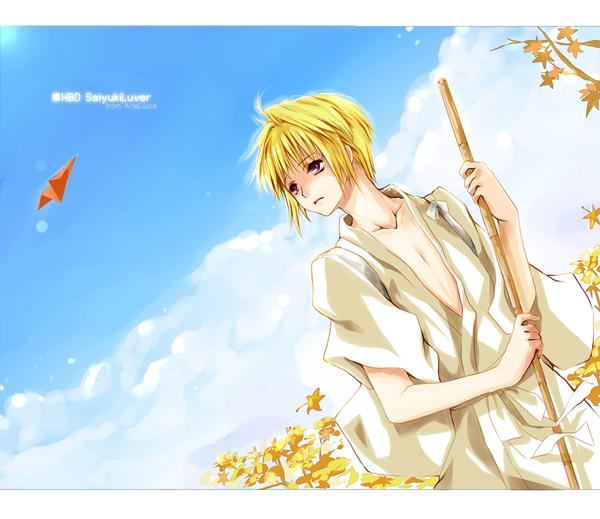For Saisai... by arielucia
