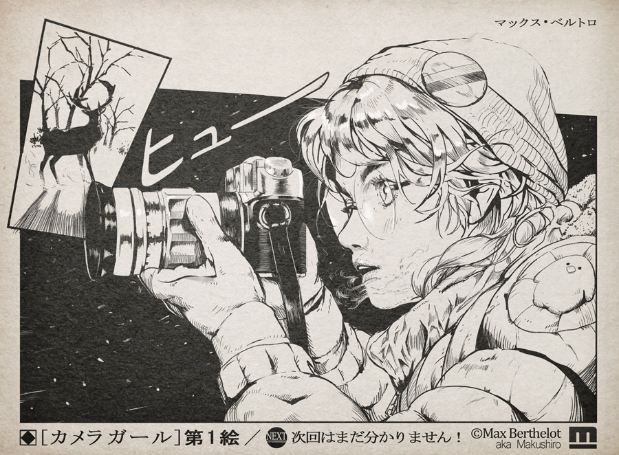 Kamera by makushiro