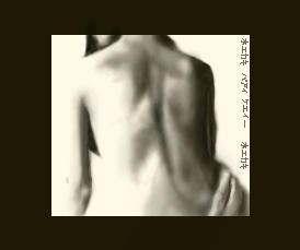 back by kaye