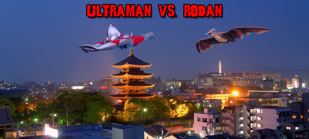 KWC - Ultraman vs. Rodan (H)