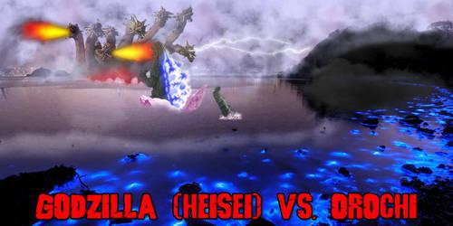 KWC - Godzilla (Heisei) vs. Orochi (Heisei)