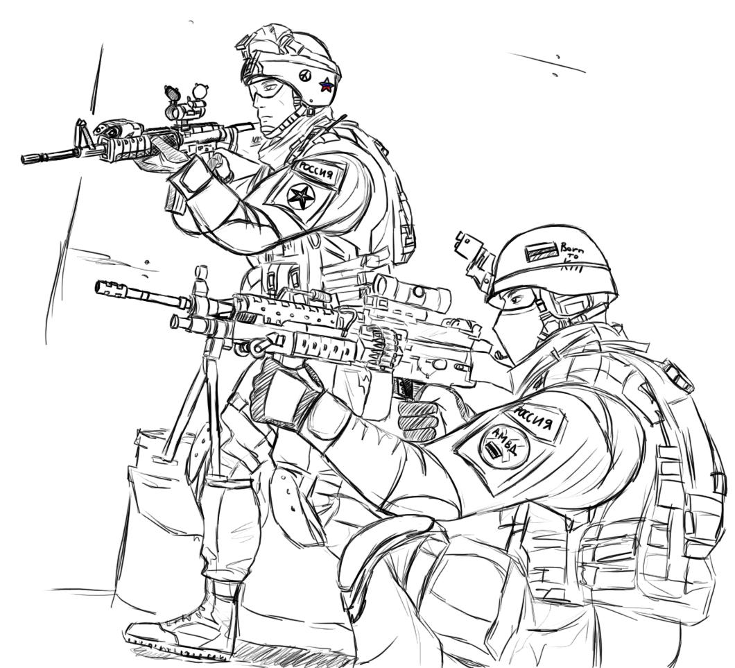Anti Magic Military Department By Maniac KageSenshi On DeviantArt