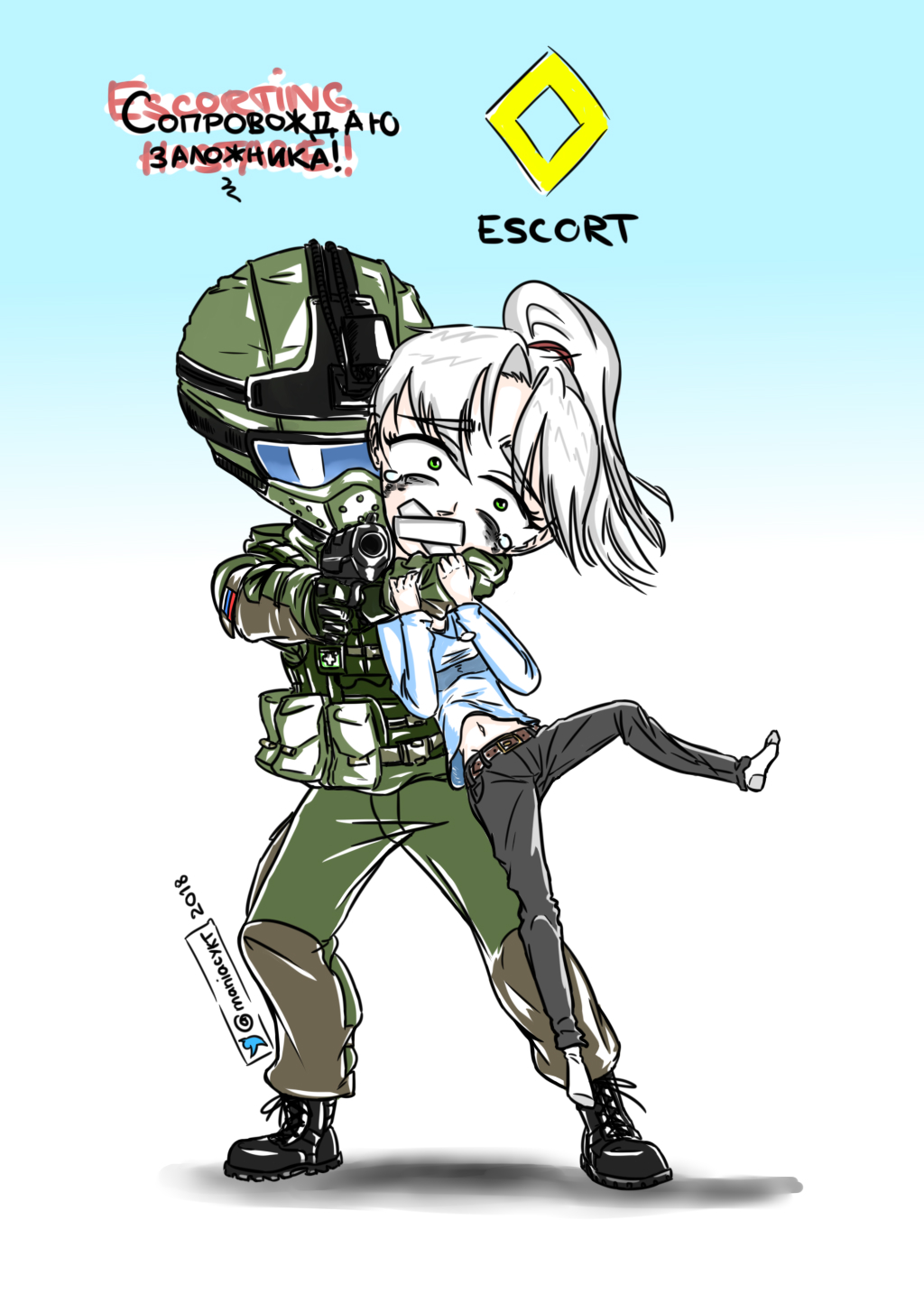 https://orig00.deviantart.net/56a7/f/2018/225/8/3/escorting_hostage__by_maniac_kagesenshi-dck1zi1.jpg