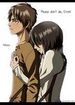 Attack on Titan: Eren and Mikasa
