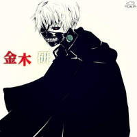 Kaneki Ken by Daniimon