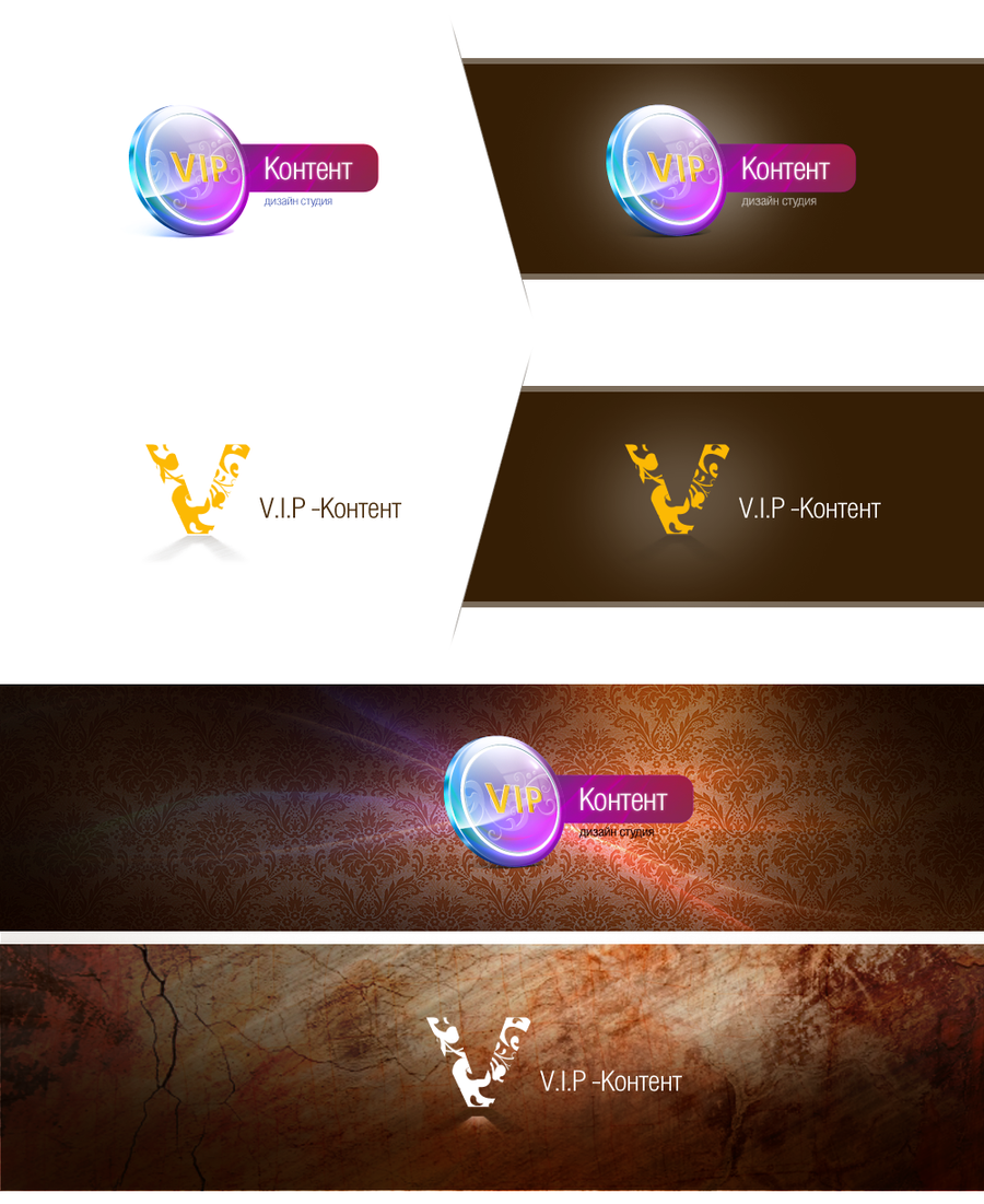 VIP-Content by nikitaindesign