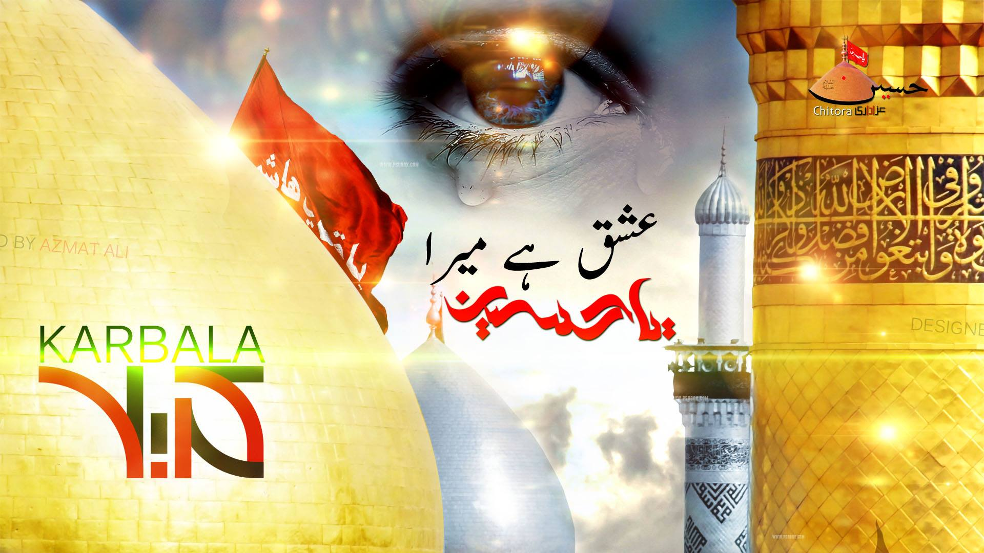 Non Muslim Perspective On The Revolution Of Imam Hussain: Ashq-e-Gham Karbala Ishq Hai Mera Hussain(a.s) By