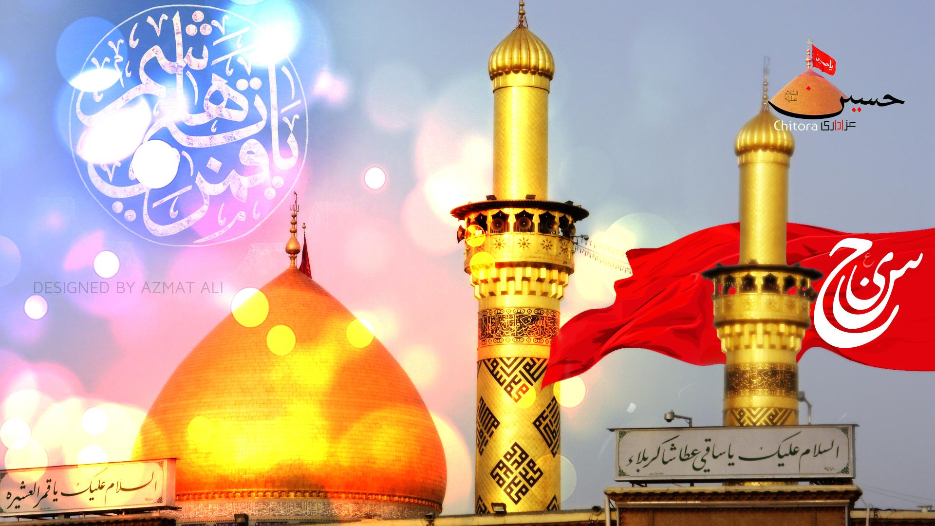 Maula Ali Shrine Wallpaper: Mola Abbas Alamdare Lashkar Hussain(a.s) By