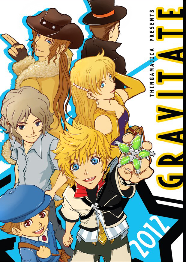 GRAVITATE 2012 by Thingamajica