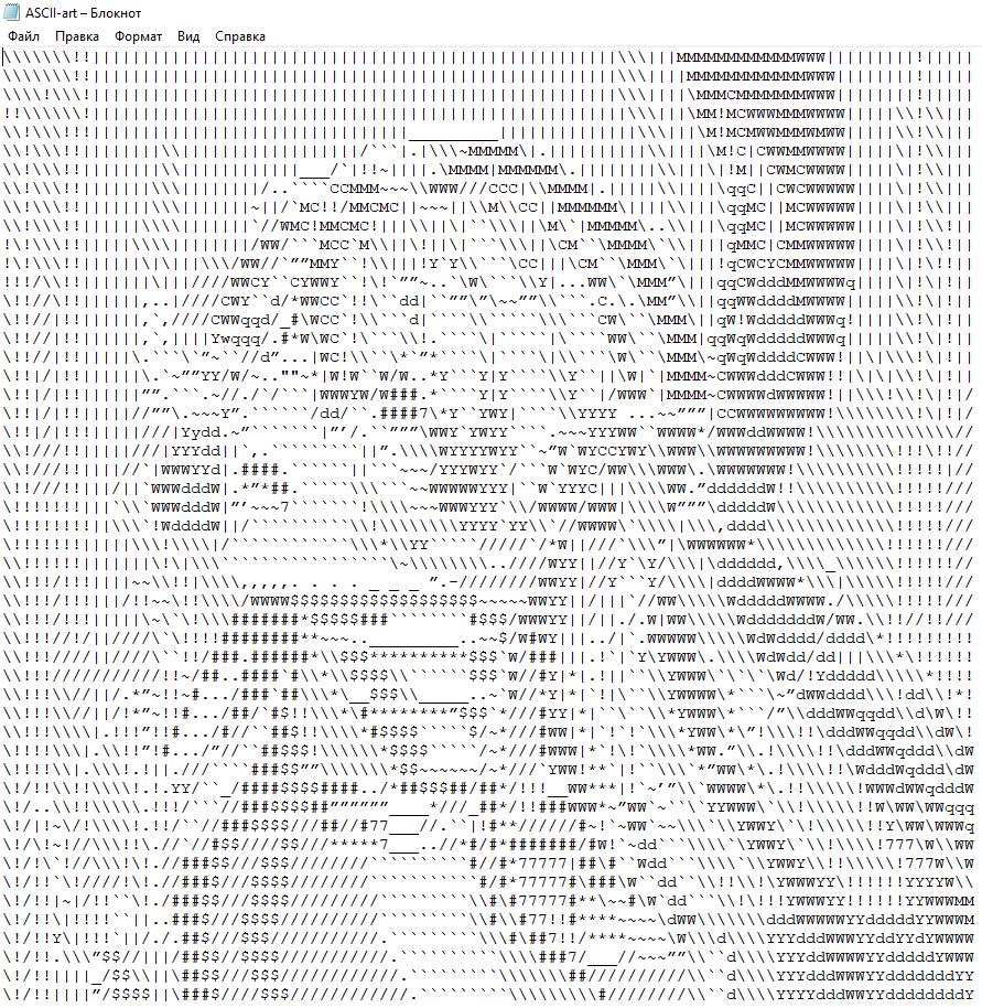 Zeichnungen ascii GitHub