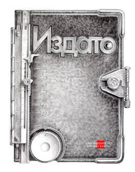 Cover Izdato