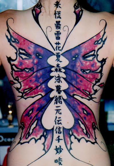 Fairy Back
