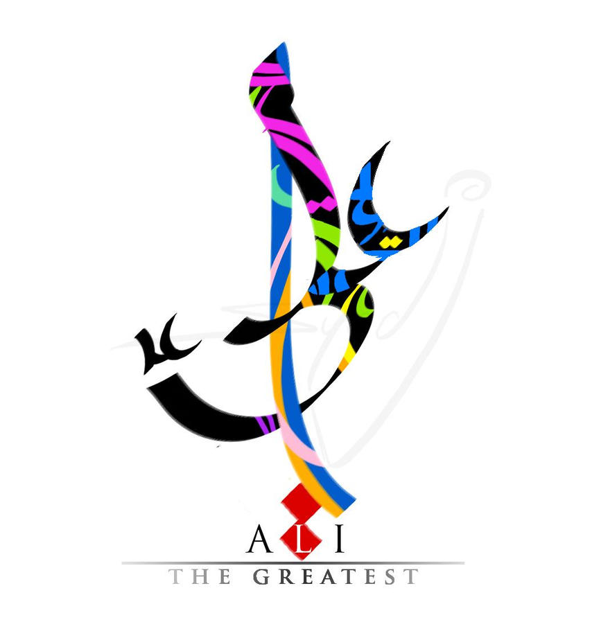 Ali A S The Greatest By Syedjeem On Deviantart