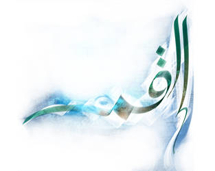 Alqamaa.. For the love  of ABAL'FAZL (a) by SyedJeem