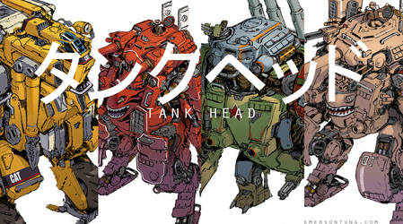 TankHead - Banner by emersontung