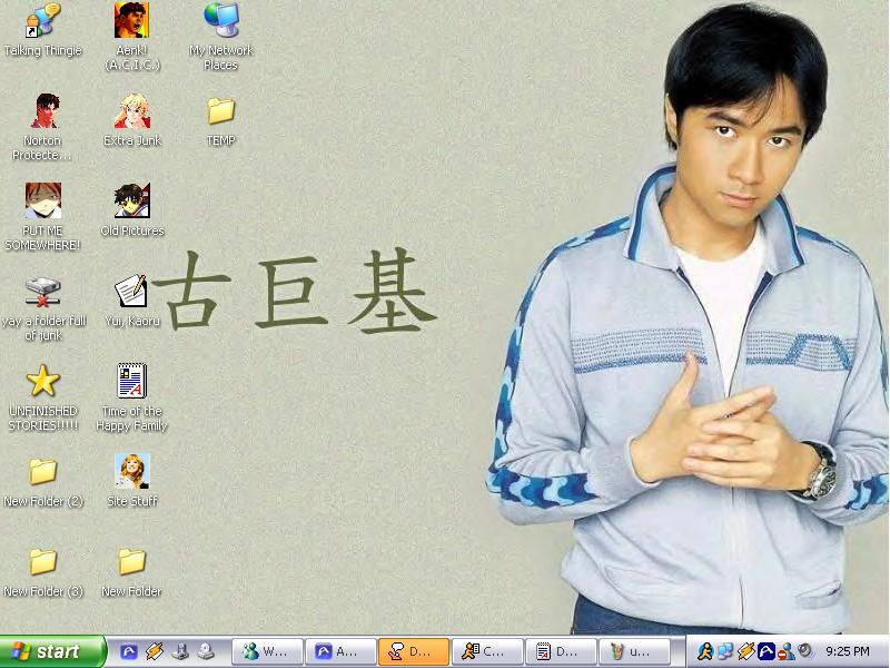 Ehm ... my desktop. by ChanMing