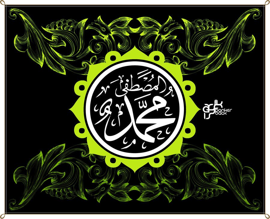 Muhammad calligraphy by ariskdanker on deviantart
