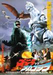 Godzilla vs MechaGodzilla (1993) Poster