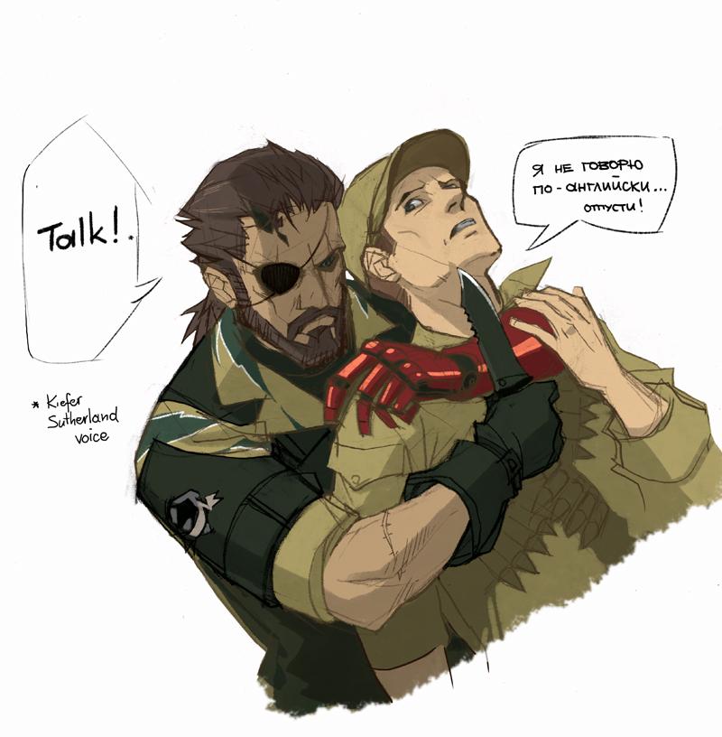 Metal Gear Solid V by Okha