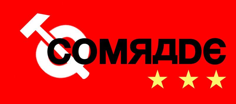 Comrade - фото 5