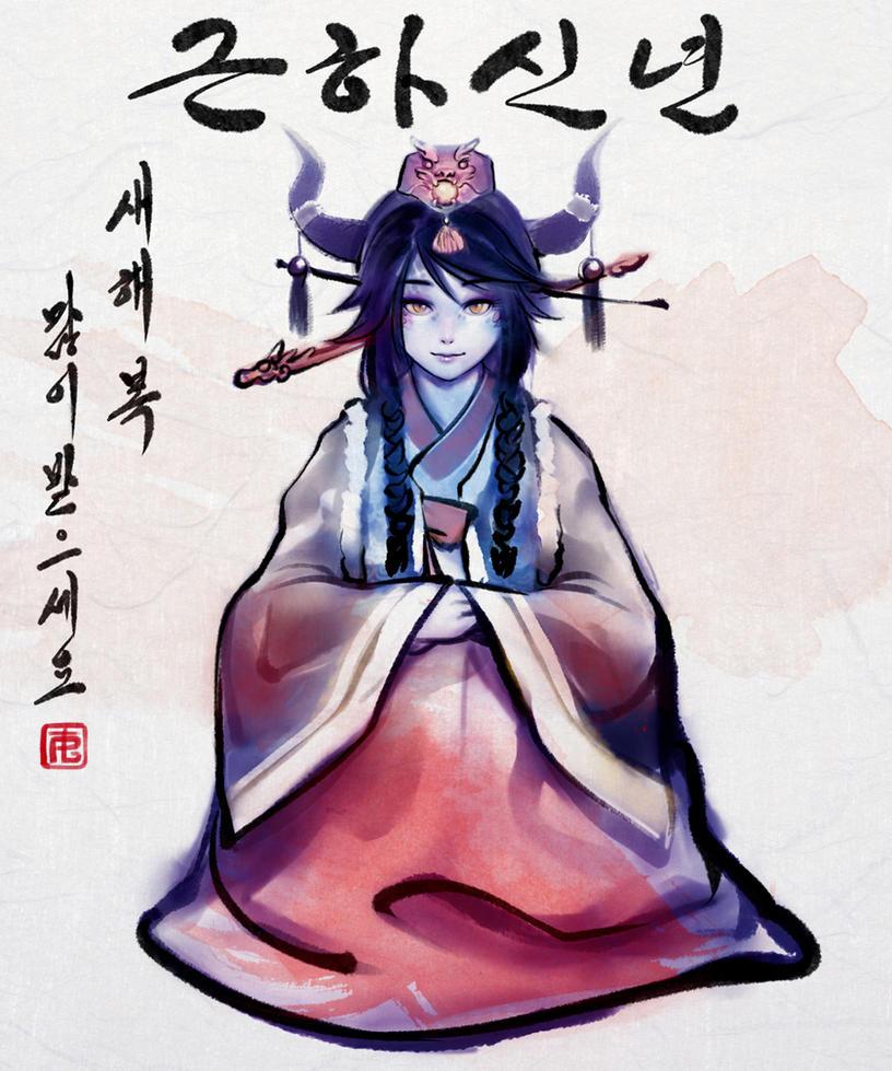 2015 Lunar New Year ~Shyvana by ptcrow