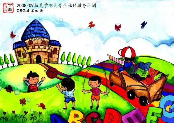 Education mural dik theprince by dik theprince on deviantart for Education mural