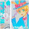 Avatar Chocolatte by MereElizabetaVale