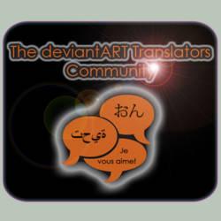 dAT ID by dATranslators