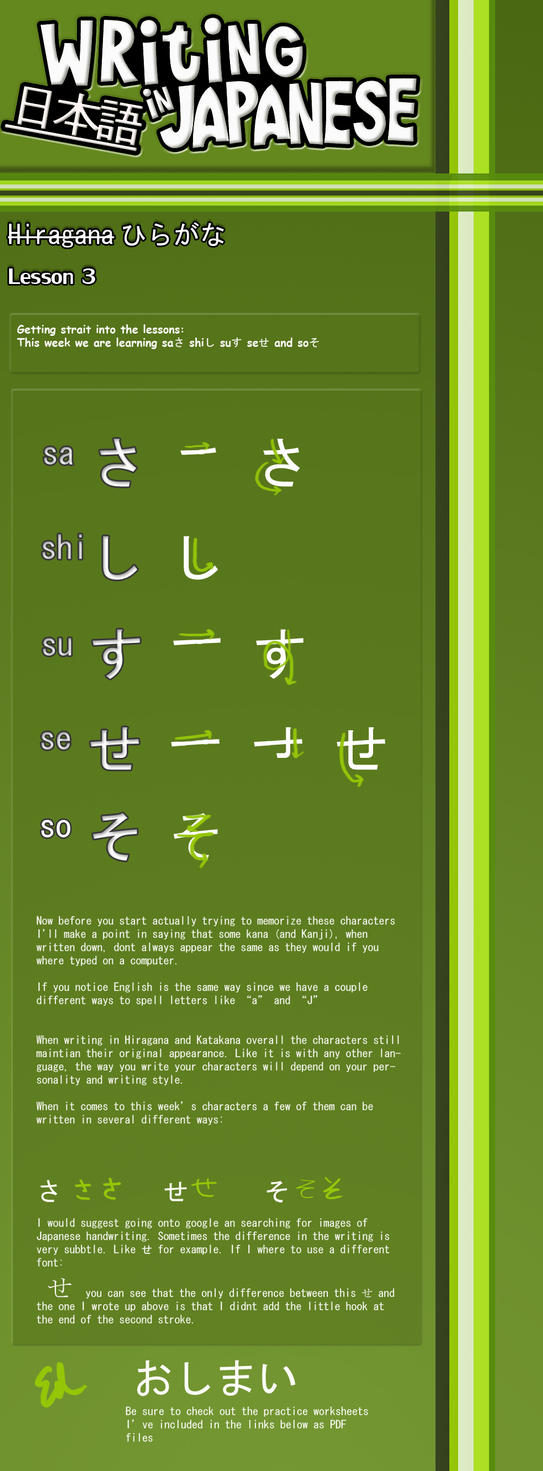japanese writing tutorial Resource site for genki users offering exercises for learning hiragana, katakana  and kanji, as well as for the vocabulary appearing in genki hiragana and.