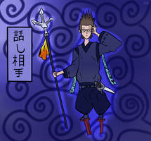 Okami Ignis by Stroodle-Noodle