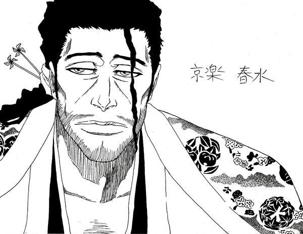 Kyouraku no Jirou Souzousuke Shunsui by TheArk6-14 on ...