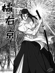 Extra Drawing - Tachibana Ukyo