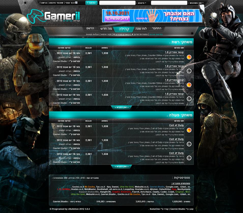 Gaming Forum Design By GavrielStudio On DeviantArt - Game design forum