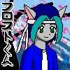 FrostieIcon20030925 by frostdemn