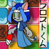 Driller Frosty Icon by frostdemn
