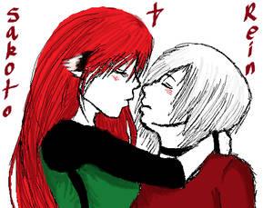 rein and sakoto