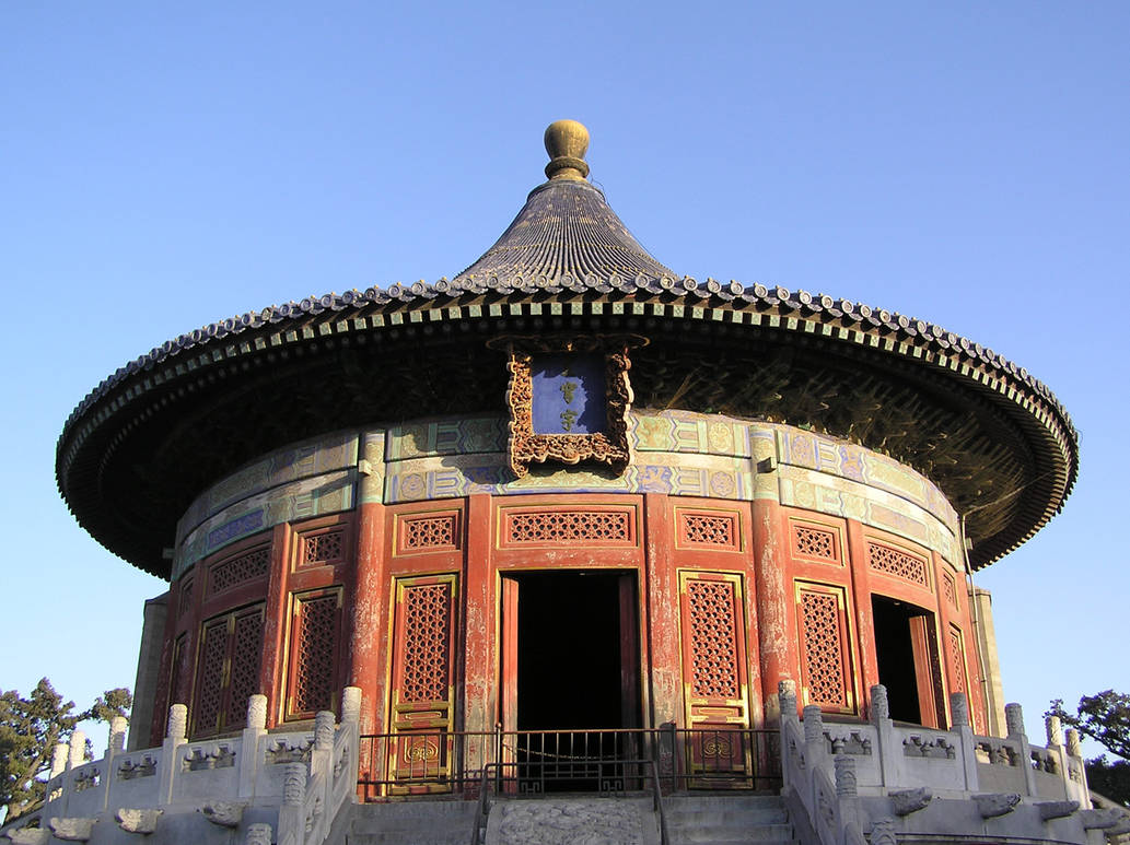 Imperial Vault of Heaven