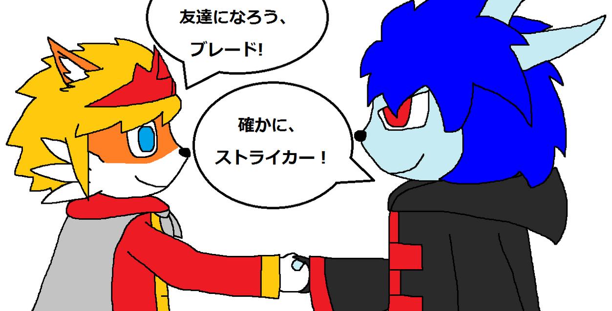 Let's be friend, Blade! by JerryKhor