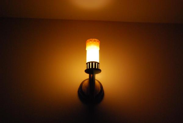 The Night Lamp By Jadedqueen ...