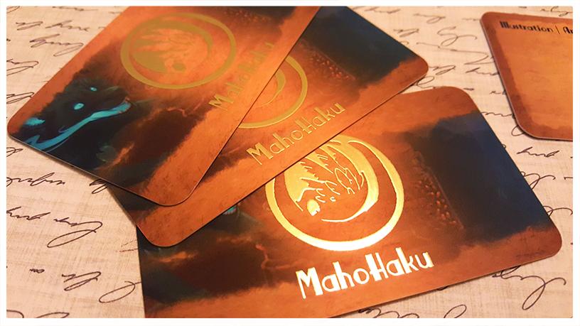 New Business Cards Main by MahoHaku